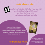 Activiteitenkaartje Hindernisbaan Ne- Arabisch