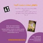 Activiteitenkaartje Hindernisbaan Ne- Farsi