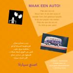 Activiteitenkaartje Maak een auto Ne - Arabisch