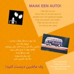Activiteitenkaartje Maak een auto Ne - Farsi