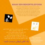 Activiteitenkaartje Maak een bekertelefoon Nederlands-Farsi