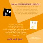 Activiteitenkaartje Maak een bekertelefoon Nederlands-Arabisch