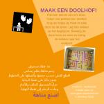 Activiteitenkaartje Maak een doolhof Nederlands - Arabisch