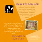 Activiteitenkaartje Maak een doolhof Nederlands - Farsi
