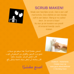 Activiteitenkaartjes Scrub maken Nederlands - Arabisch