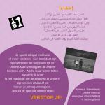 Activiteitenkaartje Verstop je! Ne-Arabisch