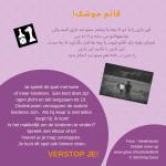 Activiteitenkaartje Verstop je! Ne-Farsi
