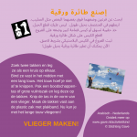 Activiteitenkaartje Vlieger maken! Nederlands - Arabisch