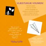 Activiteitenkaartje Vliegtuigje vouwen! Ne-Arabisch