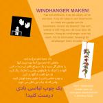 Activiteitenkaartje Windhanger maken Nederlands - Farsi